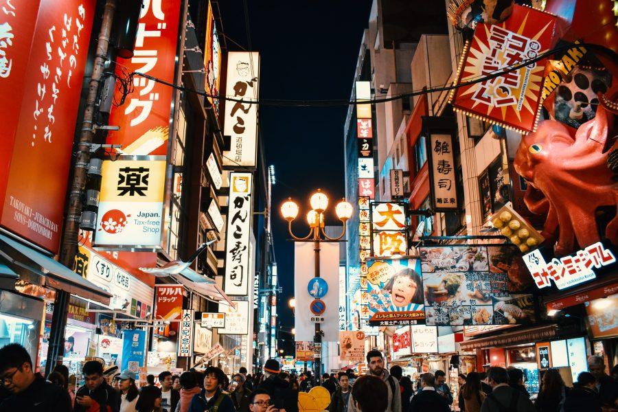 Japanese street view